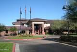 3340 Honor Court - Photo 68