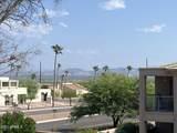 11624 Saguaro Boulevard - Photo 32