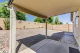 4052 Meadow Drive - Photo 16