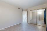 5766 Commonwealth Place - Photo 25