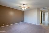 5766 Commonwealth Place - Photo 32