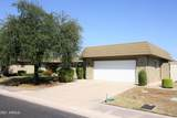 10558 Loma Blanca Drive - Photo 1