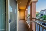 2150 Alameda Road - Photo 12