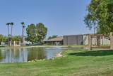 500 Gila Springs Boulevard - Photo 42