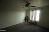 3107 Garfield Street - Photo 16