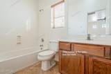 1633 Lacewood Place - Photo 6