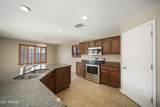 2261 Cochise Avenue - Photo 13