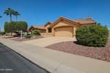 21205 Verde Ridge Drive - Photo 3