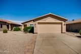 42288 Hall Drive - Photo 1