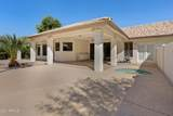 10805 El Rancho Drive - Photo 47