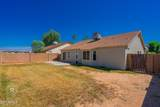 14334 Ely Drive - Photo 25