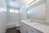 8544 Valley View Road - Photo 6