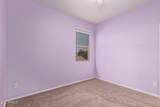 30030 Mulberry Drive - Photo 30