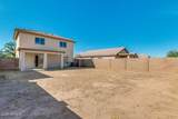 12049 Aster Drive - Photo 11