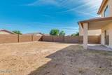 12049 Aster Drive - Photo 12