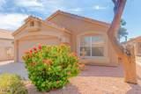 4747 Desert Wind Drive - Photo 3