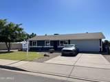 7161 Jensen Street - Photo 1
