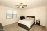 8236 Jan Avenue - Photo 9