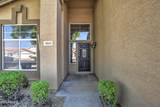 3845 Windsong Drive - Photo 4