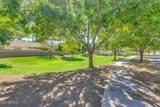 3914 Vaughn Avenue - Photo 24