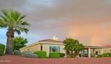 12919 Santa Ynez Drive - Photo 9