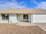 2646 Hopi Avenue - Photo 2