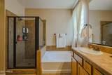 3990 Yellowstone Place - Photo 34