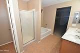 9206 Vernon Avenue - Photo 30