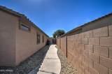3450 Phelps Street - Photo 31