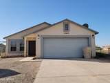 12625 Cabrillo Drive - Photo 1