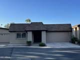 7953 Vista Drive - Photo 1