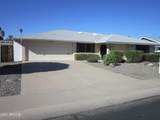 10328 Kelso Drive - Photo 4