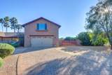 6711 Cholla Street - Photo 6
