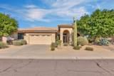 4602 Rancho Laredo Drive - Photo 4