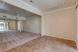 7540 Ajo Road - Photo 26