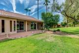 7540 Ajo Road - Photo 39