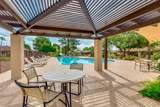 7540 Ajo Road - Photo 42