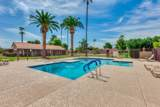 7540 Ajo Road - Photo 45