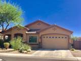 2833 Cobalt Street - Photo 31