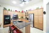 2833 Cobalt Street - Photo 8