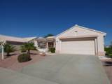 15138 Las Brizas Lane - Photo 4