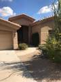 13501 Manzanita Lane - Photo 7