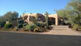 10672 Prospect Point Drive - Photo 3