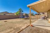 18609 Palo Verde Avenue - Photo 30