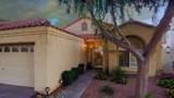 4135 Desert Cove Avenue - Photo 3