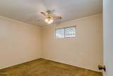 9156 Mckinley Street - Photo 14