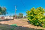 9156 Mckinley Street - Photo 19