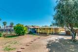 9156 Mckinley Street - Photo 21