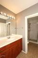 7575 Indian Bend Road - Photo 7