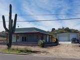 620 Kellis Road - Photo 1